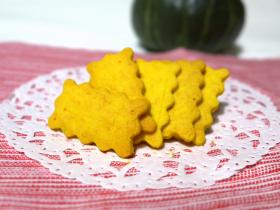 かぼちゃクッキー(米粉)